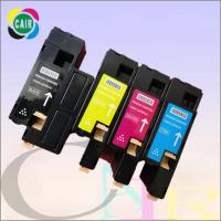 Compatible for Dell 1250 Toner Cartridge