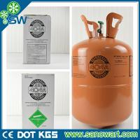 China Wholesales r404a refrigeration r404 mixed refrigerant on sale