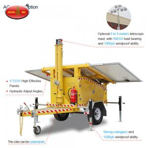 China MOS-2400A-L Portable Mobile Solar Powered Mobile Light Tower on sale