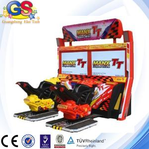 China 2014 Coin operated Driving simulator machine ,car simulator game machine 5D simulator on sale