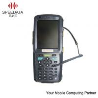 IP65 Portable Data Collector Handheld Thermal Printer with 3.5 inch TFT Screen