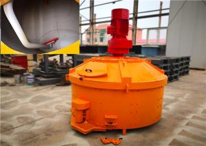 China Flexible Layout Small Concrete Mixer 180kgs Input Weight Self - Leveling Mortar on sale