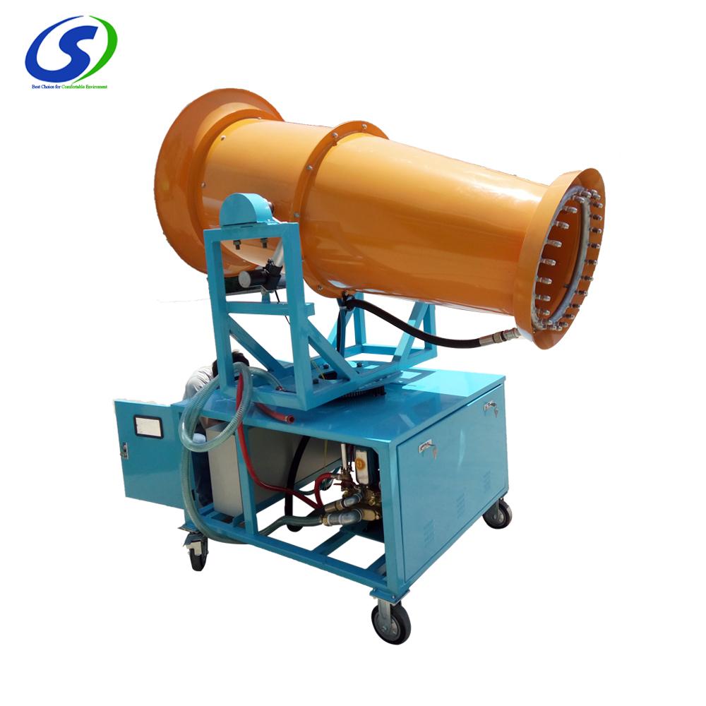 Dust Control with Spray Technology Fog Cannon Systems