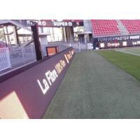 PH10.88mm High Frequency 1R1PG1B Full Color Sports Stadium Perimeter Led Display  Description