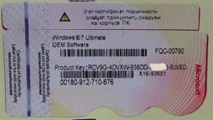 windows 7 pro cis and ge x16-93651