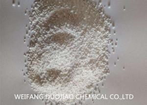 China CaCl2 Calcium Chloride Calcium Salt , Avoid Contact with Skin and Eyes on sale