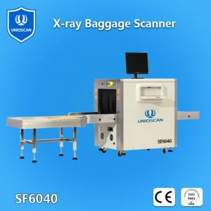China Upward Xray Luggage Scanner X Ray Parcel Scanner With 80° Angle on sale