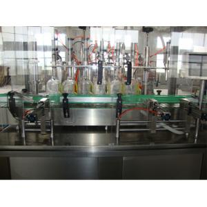 China High Speed Bottled Water Filling Machine OilBottling Equipment Full Automatic on sale