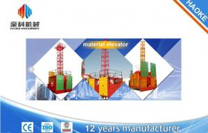 China 400 Meters Promoting Height Construction Elevators With 32 Person Capacity 2 Tons on sale