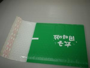 China Green Colored Poly Bubble Mailers , Bubble Shipping Envelopes Heat Insulation on sale