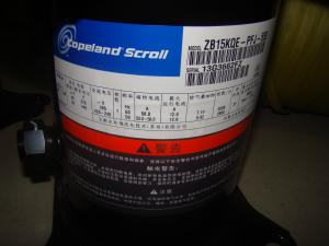 1HP ZB Series ZB15KQE-PFJ-558 Refrigeration Scroll Copeland
