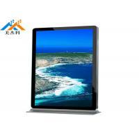 MJK 43 Inch Ad Player Custom Touch Screen Kiosk , LCD Digital Signage 1920 * 1080