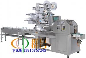 China H320F pillow horizontal packaging machine on sale