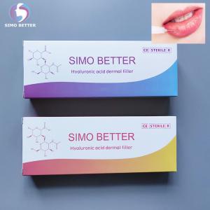 China hyaluronic acid injections to buy dermal filler cross-linked hyaluronate acid dermal filler on sale