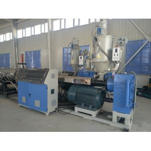 China PPR HDPE Plastic Pipe Single Screw Extruder / PE Platic Pipe Production Making Machine on sale