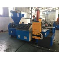 PP PE Film Plastic Granules Making Machine , Waste Plastic Recycling Pelletizing Machine