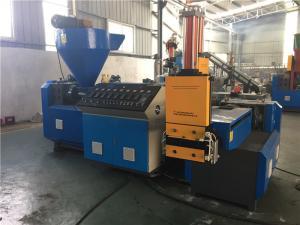 China PP PE Film Plastic Granules Making Machine , Waste Plastic Recycling Pelletizing Machine on sale