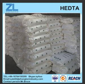 China HEDTA for agriculture supplier
