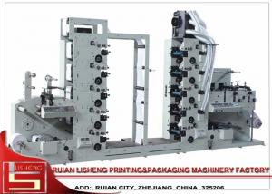 China 320 Adhesive Flexo Label Printing Machine For Paper , PVC , pet on sale