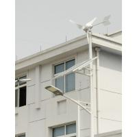 Maximum Efficiency 30w Solar Powered Led Street Lights , Automatic Electronic Control