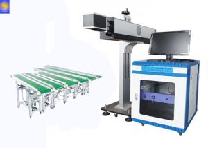 China 30W RF Metal Tube Flying Laser Marking Machine For Non - Metal Wood Plastic Leather on sale
