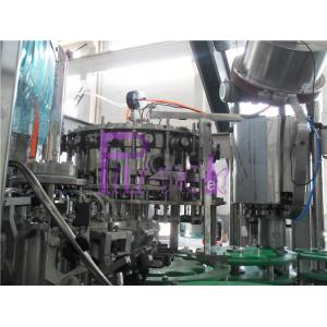 China 2000BPH Full Auto Beer Filling Machine Beverage Bottle Washing Filling Capping Equipment on sale