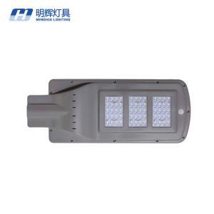 China light sensor led garden light outdoor waterproof solar lighting on sale