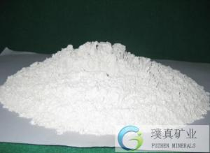 China Zeolite como o estabilizador do zinco do aditivo de borracha e do cálcio para o PVC on sale