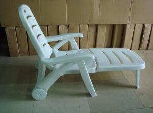 China plastic lounge chair on sale
