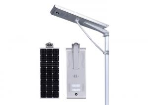 China Rechargebale Ul Dlc LED Solar Street Light , Solar Powered Street Lamp High Efficiency on sale