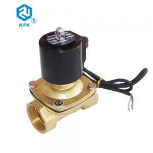 China Brass IP68 Internal Thread Water Solenoid Valve 2 Inch AC220V on sale