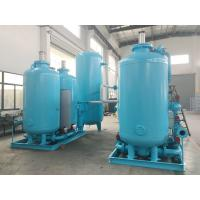 China 90-95% Purity Psa Oxygen Generation Plant Small Footprint With 0.1-0.4Mpa Pressure on sale