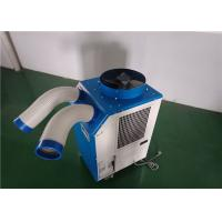 China Powerful Spot Cooler Rental 18700BTU/ H With Self Diagnostic Functions CE Approved on sale