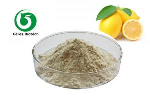 China Lemon Fruit Juice Powder Off White Food Grade Memory Enhancing Antimicrobial on sale