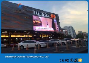 China Waterproof Outdoor LED Screens 1 / 5 Scan Panel P8 Advertising RGB Video Billboard on sale