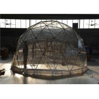 China Expo Geodesic Dome Tent Outdoor 20m Advertising Aluminum Frame Glass Door on sale