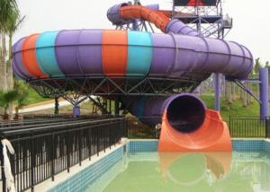 China Super Bowl Water Slide / Theme Water Park Amusement Slide For Large Swimming Pools on sale