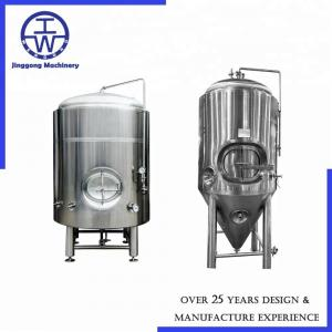 China 200L / 2bbl Conical Beer Fermentation Tank Beer Wine Beverage Dairy Rockwool Insulation on sale