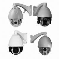 IR Speed Dome Camera with 0.1 Lux Minimum Illumination