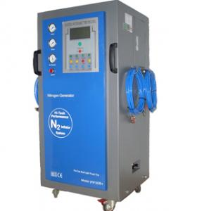 China Nitrogen generator on sale
