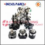 Distributor Rotor BMW 1468334327 A334327 for VW(CK)