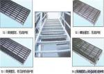 Serrated Type Galvanized Steel Driveway Grating For Walking Application