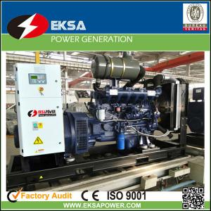 China 100kw China famous WEICHAI diesel generator sets with ATS AMF digital controller. on sale
