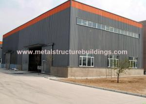 China Modern designed construction / fabricated steel beams to GB code on sale