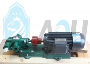 China Big Capacity Gear Oil Pump , Electric Crude Oil Booster Pump For Transmission on sale