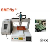 China Teaching Type Automatic Screw Feeder Machine 50-60HZ Frequency SMTfly-SDXY on sale