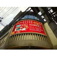 Outdoor P10 Full Color LED Display Sign , LED Billboard For Advertising
