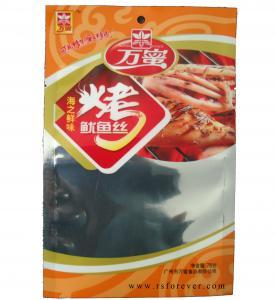 China Food Bag, Washing Powder Bag, Coffee Bag, Food Packing Bag, Food Compound Bag on sale