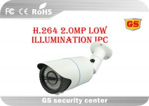 China Anti-Flicker CCTV Bullet IP Camera 2MP Various Mobile Long Distance Monitoring on sale