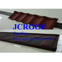 China Bond Roof Tile Corrugated Metal Roofing Sheets With 30 Years Guarantee on sale